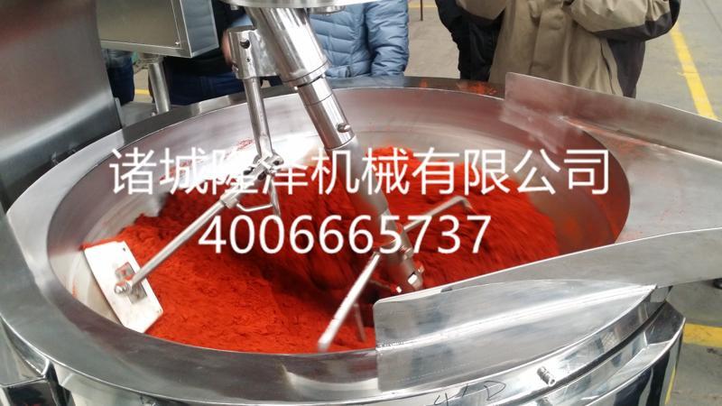 红酱酱料搅拌炒锅、红酱酱料搅拌炒锅厂家